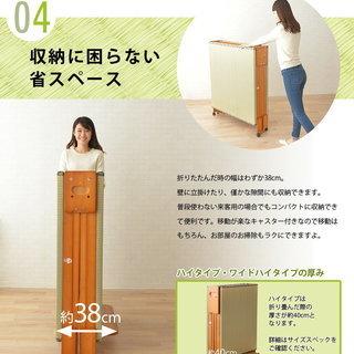 い草の薫折り畳み式畳ベッド 4.1万円相当の折りたたみ式 畳ベッ...