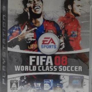 PS3 FIFA 08 ワールドクラス サッカー