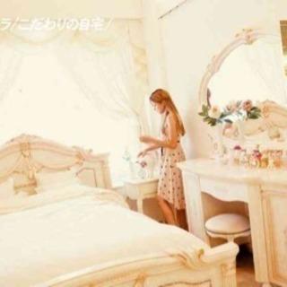 ローラの部屋 ディノス 高級上質 ベットスカート 新品