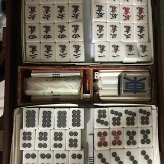 中古麻雀牌