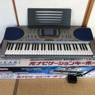 ★CASIO 光ナビゲーションキーボード LK-150★の画像