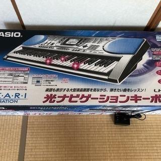 ★CASIO 光ナビゲーションキーボード LK-150★ - 横浜市