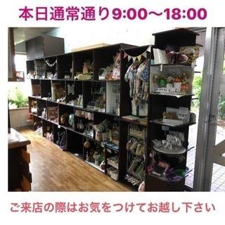 本日通常通り 9:00〜18:00 営業です 雑貨屋ピュア 沖縄雑貨屋
