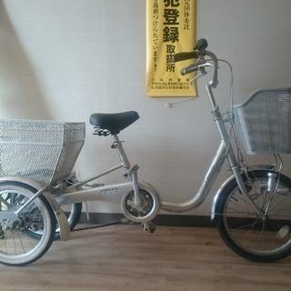 更新中…【ブリヂストン】大人用三輪車🚲