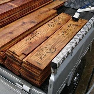 古材 杉板 90cm 在庫多数有 リノベーション DIY 床材 ...