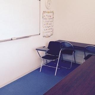 体験授業開催!!  10月6日(土)開催!!小学1~3年から中学受...