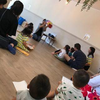 プアメリア親子英会話教室(英語教室)
