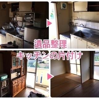 【便利屋の仲間募集!】福岡で共に協力し、共に商売繁盛!