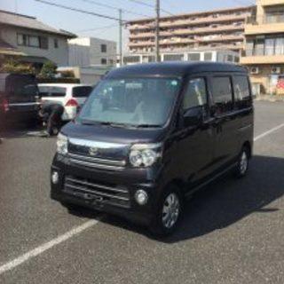 アトレーワゴン 19.8万円 愛知・岐阜・三重限定