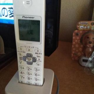 NTT固定電話加入権