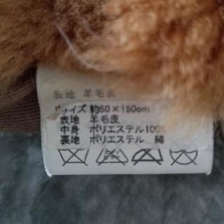 ムートン 羊毛100%敷物2