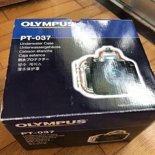 OLYMPUS PT-037 防水プロテクタ