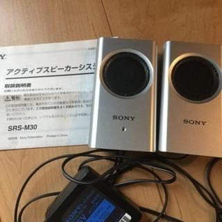 SONY スピーカー アクティブスピーカーシステム