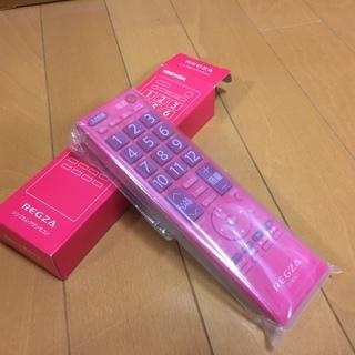 【値下げしました】新品・非売品・東芝REGZA純正リモコン(ピンク)
