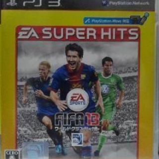 PS3 EA SUPER HITS FIFA13 ワールドクラス...
