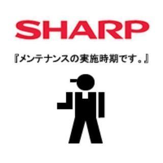 シャープ製複合機・コピー機修理致します。