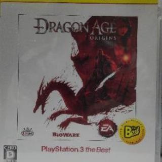 PS3 ドラゴンエイジ:オリジンズ(Dragon Age: Or...