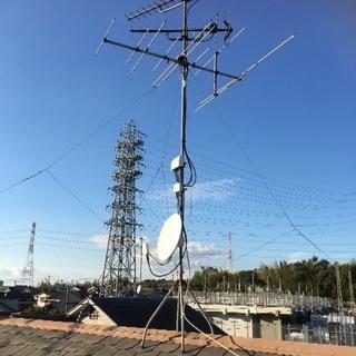 テレビ アンテナ エアコン 撤去、修理