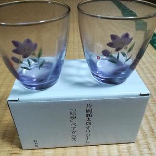 【新品】片岡鶴太郎オリジナルペアグラス『桔梗』