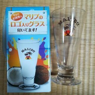 【新品】マリブロゴ入りグラス