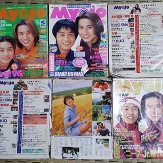 Myojo 1996年10月(表紙なし) 1996年11月(表紙...