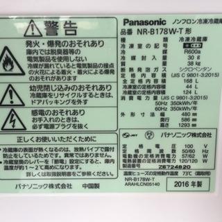 冷凍冷蔵庫 168L Panasonic NR-B178W-T - 家電