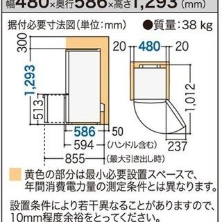 冷凍冷蔵庫 168L Panasonic NR-B178W-T − 栃木県