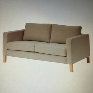 IKEA ソファ(とりに来て下さる方)