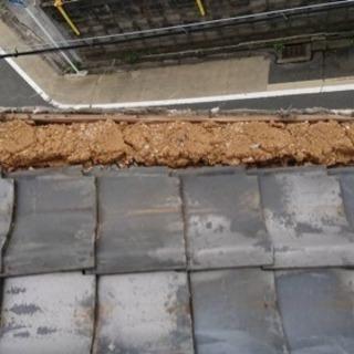 屋根瓦差替え、補修出来る方