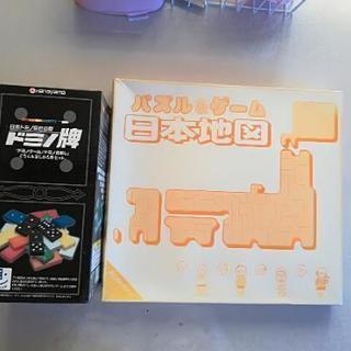 ドミノ牌と日本地図パズルセット