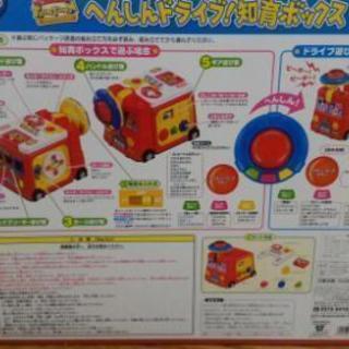 ミッキー&フレンズ へんしんドライブ!知育ボックス - 子供用品