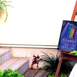 小平市の絵画造形教室 アトリエ木のね