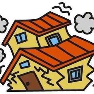 お家の火災保険でお小遣い稼ぎ♪台風被害などのマイホーム修繕に!無...