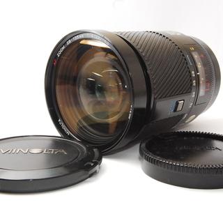 Minolta 28-135mm f4-4.5 1218