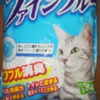 常陸化工 固まる紙製猫砂 ファインブルー 13Lx4