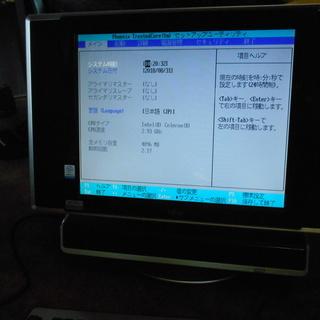 富士通 FMV-DESKPOWER LX50M