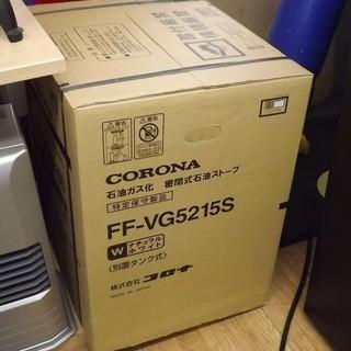 CORONA コロナ FF式ストーブ 石油ガス化 密閉式石油スト...