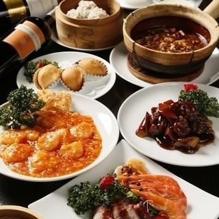 【時給1,000円~】路地裏にあるオシャレな中国料理店♪友達に自慢したくなっちゃう − 岐阜県