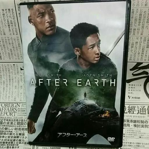 DVD AFTER EARTH アフター・アー...