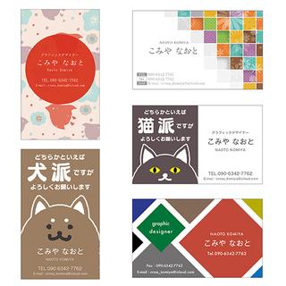 【Illustrator】イラストレーターを楽しく使ってみよう!【...