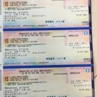 モンパチ 札幌ライブ 4枚