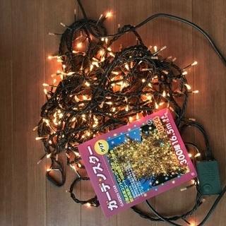 クリスマス用 イルミネーション オレンジ色