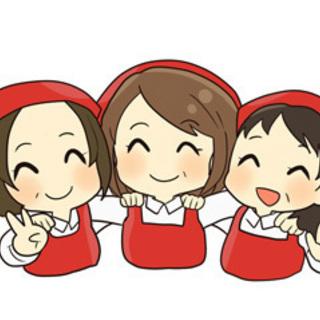 産婦人科クリーンスタッフ/向島/時給950円 TSK
