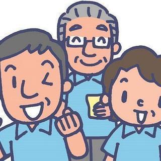 八幡市警察前/病院・老人施設清掃スタッフ/時給~900円