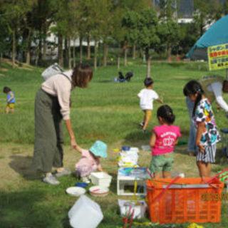世界唯一  常設 定期・シャボン玉教室【花園中央公園】土・日・祝日 予約&先着順 60名 - その他