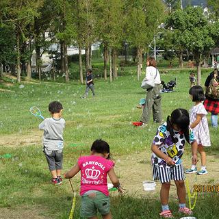 世界唯一  常設 定期・シャボン玉教室【花園中央公園】土・日・祝日 予約&先着順 60名 − 大阪府