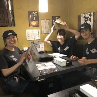 【時給:950円~】☆美味しい賄い☆焼肉店のアルバイトで社会に役立...