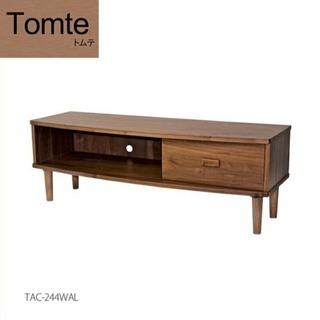 (お取引中)Tomte トムテ 北欧風 テレビボード テレビ台 120