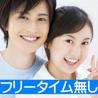 10月7日(日)13時30分~津山アルネさんさん5F会議室B   ...