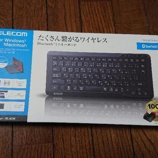 【再値下げ】Bluetooth ワイヤレスキーボード